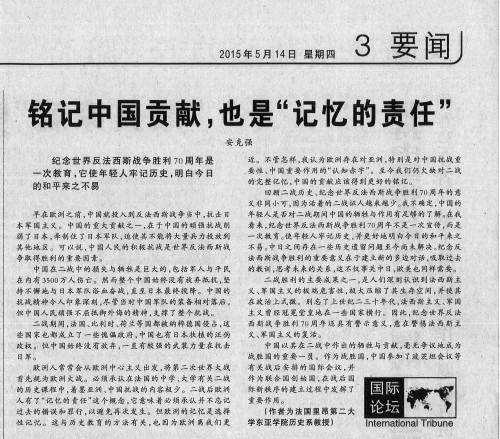 Article_CH_JournalduPeuple