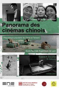 affiche_panoramacinemachinois