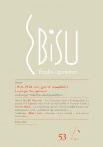ebisu_53