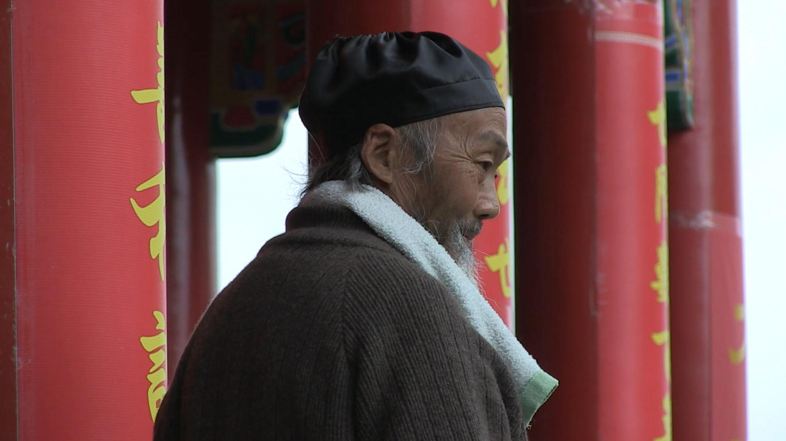 Photographie de Maître Feng (cliché d'Adeline Herrou)