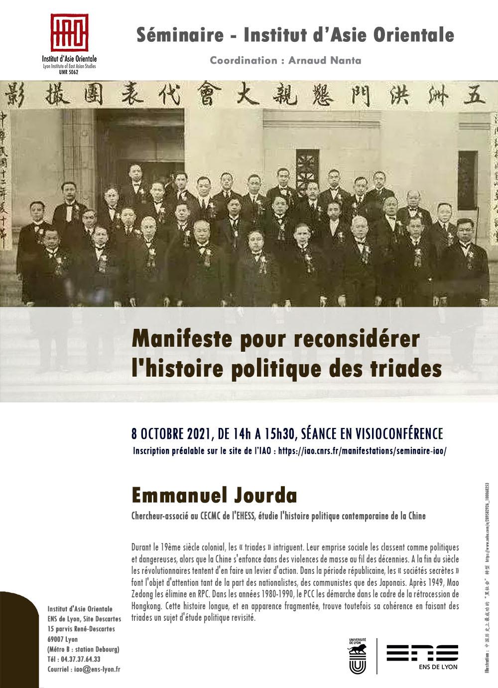 Séminaire de l'IAO. « Manifeste pour reconsidérer l'histoire politique des triades »