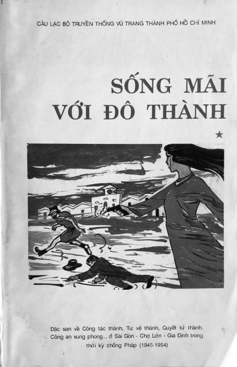 © 1991, Club des Traditions militaires de Hồ Chí Minh-Ville.